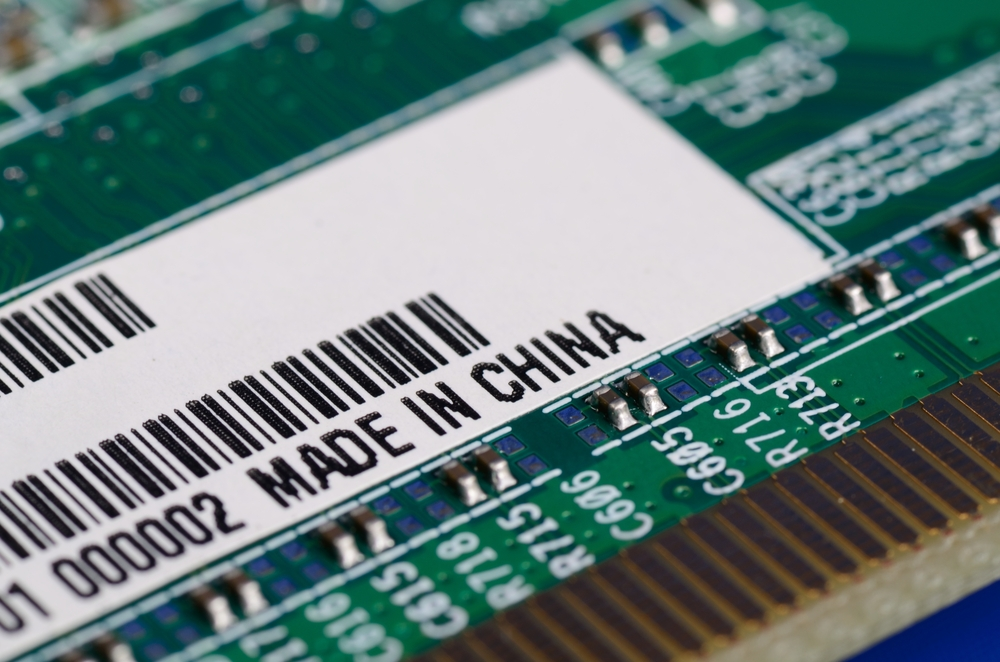 Picture of microchip made in China